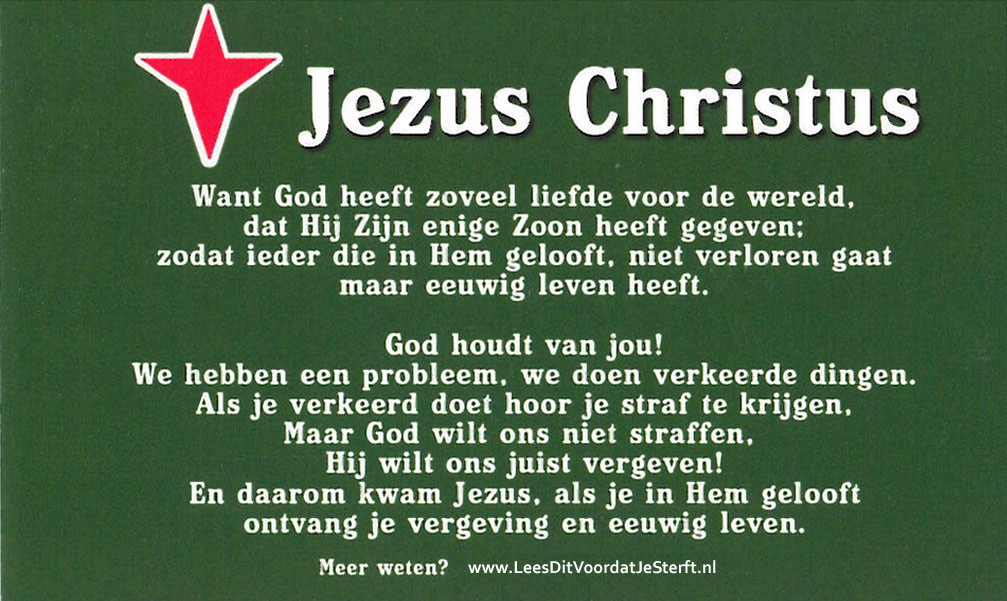 Jezus Christus - He came to serve us kaartje